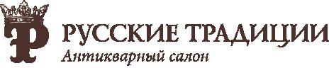 ООО «Русские Традиции»